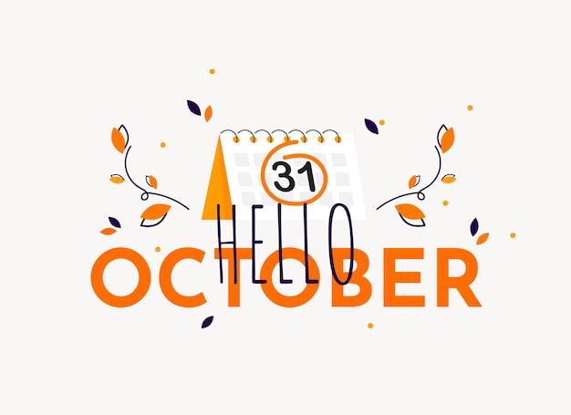 Bonjour bannière d'octobre avec calendrier