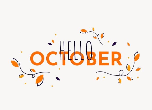 Bonjour bannière d'octobre avec des feuilles