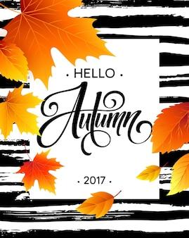Bonjour carte d'automne