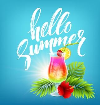 Bonjour carte d'été avec cocktail exotique et voeux d'été sur la plage tropicale