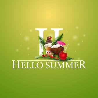 Bonjour la carte d'été