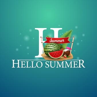 Bonjour carte postale d'été
