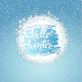 Bonjour la carte de voeux d'hiver