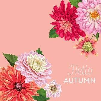 Bonjour la conception florale d'automne. floral d'automne saisonnier