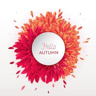 Bonjour conception florale d'automne. modèle d'arrière-plan floral d'automne saisonnier pour bannière web, affiche, dépliant, vente, promotion, impression. fleurs à l'aquarelle. illustration vectorielle
