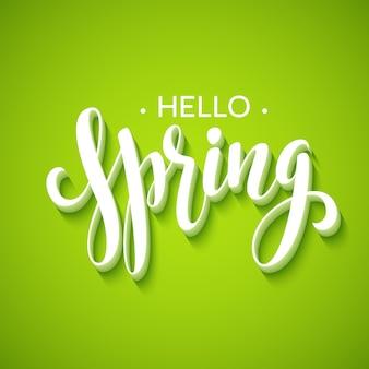 Bonjour la conception de lettrage de printemps. illustration