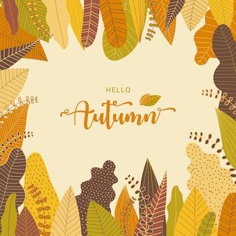 Bonjour fond d'automne dans des tons chauds