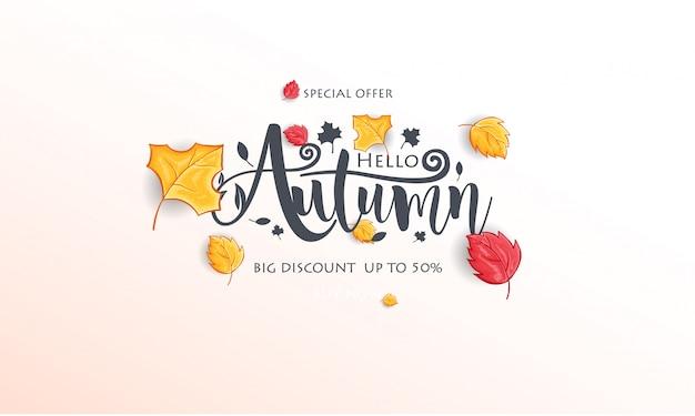 Bonjour fond d'automne avec des feuilles réalistes