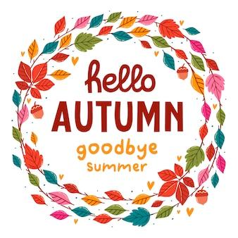 Bonjour fond d'automne avec des feuilles