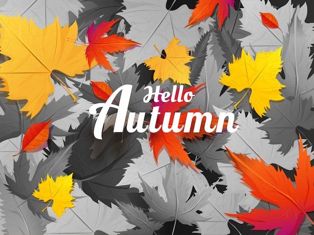 Bonjour fond d'automne