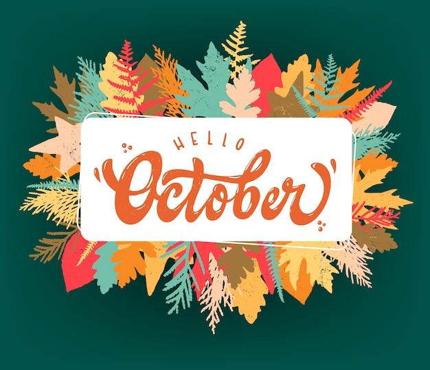 Bonjour fond d'octobre