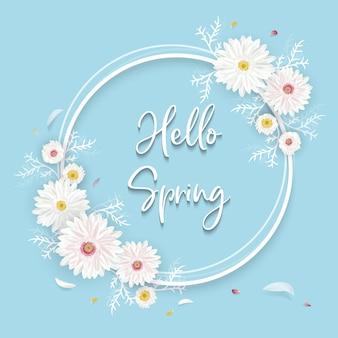 Bonjour illustration de printemps avec des décorations florales et place pour le texte