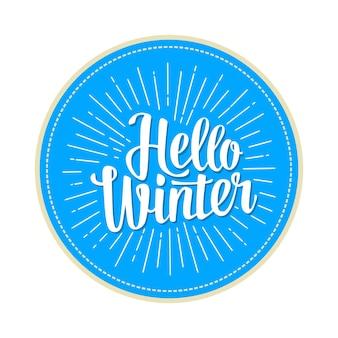 Bonjour lettrage dessiné à la main d'hiver avec des rayons. illustration de couleur vectorielle. isolé sur fond cyan.