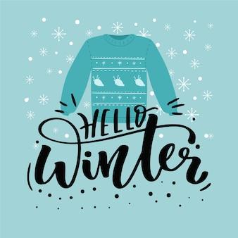 Bonjour lettrage d'hiver avec des vêtements