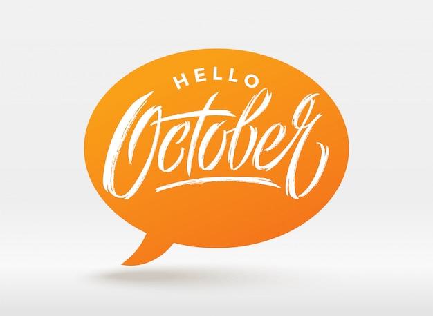 Bonjour lettrage d'octobre avec bulle de dialogue sur fond clair. calligraphie au pinceau moderne. bannière d'automne. typographie pour bannière de médias sociaux, salutation, affiche, flyer. illustration.