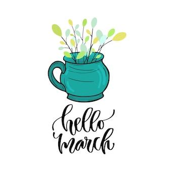 Bonjour mars - lettrage de vecteur moderne. phrase de calligraphie imprimable. branches de printemps dans une tasse de thé