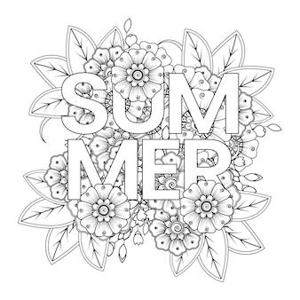 Bonjour modèle de bannière d'été avec fleur de mehndi