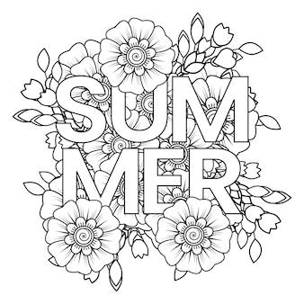 Bonjour modèle d'été avec fleur mehndi