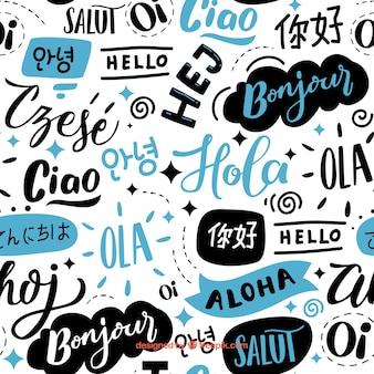 Bonjour motif de mots dans différentes langues