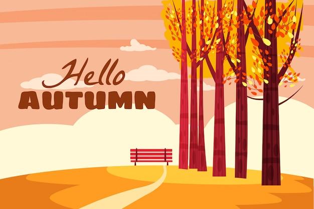 Bonjour paysage d'automne, banc d'arbres d'automne