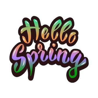 Bonjour printemps. phrase de lettrage à la main. élément pour affiche, carte de voeux. illustration.