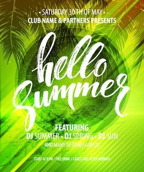 Bonjour summer party flyer