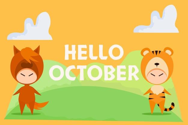 Bonjour vecteur premium de bannière d'octobre adapté à plusieurs usages