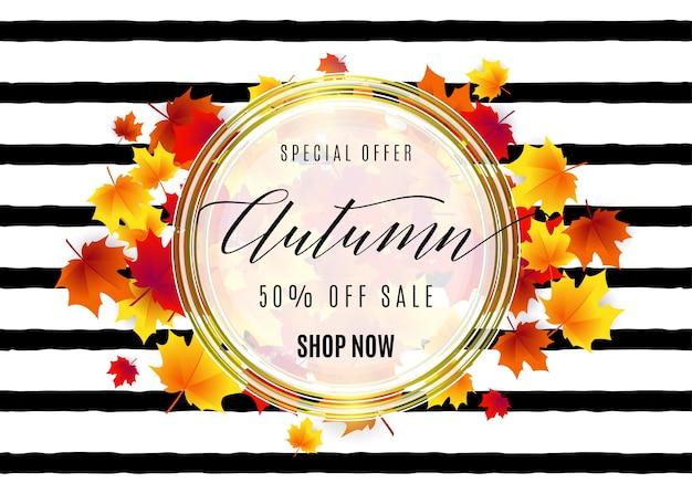 Bonjour vente d'automne avec cadre géométrique rond blanc, lignes dorées, feuilles d'érable rouge tombant sur la texture rayée