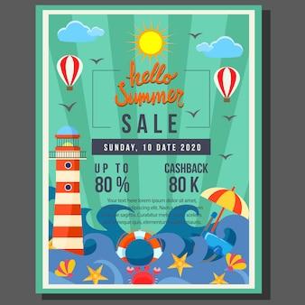 Bonjour vente de modèle de flyer de l'été avec bordure de style plat vague de plage