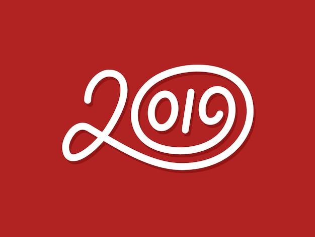 Bonne année 2019 design de texte d'art en ligne
