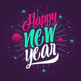Bonne année 2019 fond de bannière