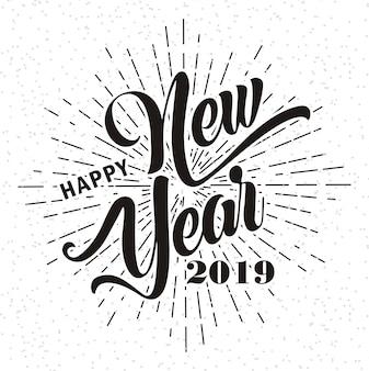 Bonne année 2019 sur fond de sunburst
