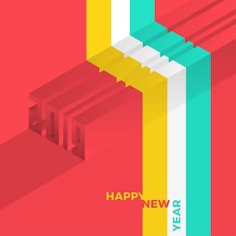 Bonne année 2019 illustration de conception de texte isométrique.