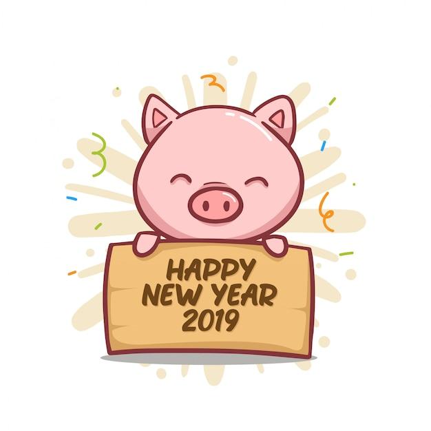 Bonne année 2019 avec personnage de cochon