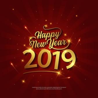Bonne année 2019 texte or