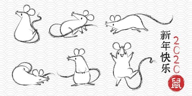 Bonne année 2020, ensemble de rats dessinés à la main, souris dans des poses différentes.