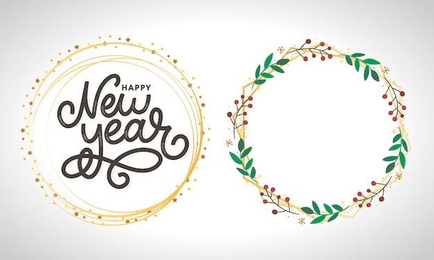 Bonne année 2020. illustration vectorielle de vacances avec composition de lettrage avec noël éclaté