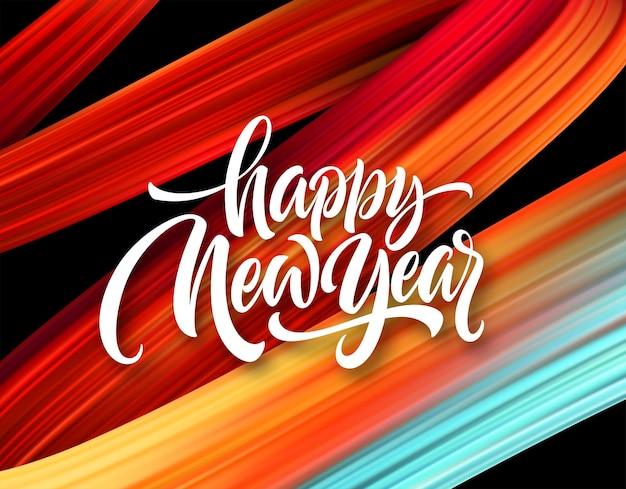 Bonne année 2020. inscription de voeux de lettrage. illustration vectorielle eps10