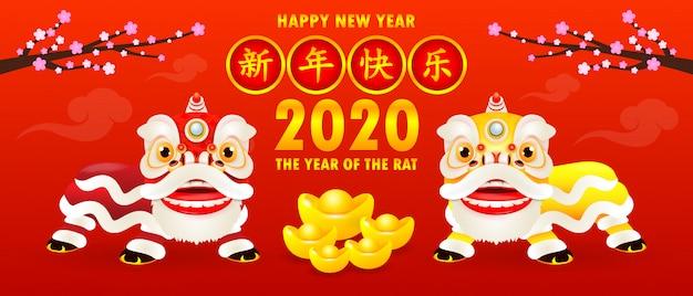 Bonne année 2020 nouvel an chinois.