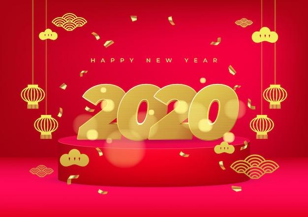 Bonne année 2020 style chinois.