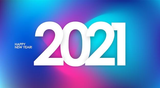 Bonne année 2021. affiche de voeux avec dessin abstrait holographique