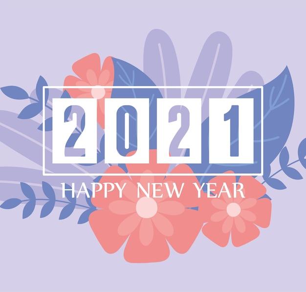 Bonne année 2021, carte d'invitation florale fleurs feuilles illustration de célébration