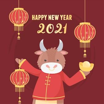 Bonne année 2021 chinois, mignon bœuf avec lanternes et illustration de carte de décoration or