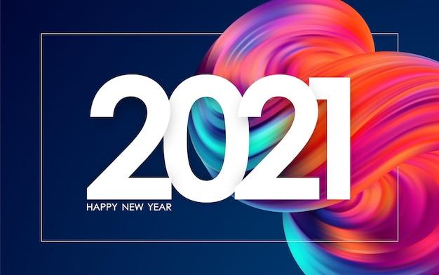 Bonne année 2021 illustration