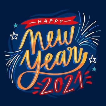 Bonne année 2021 lettrage