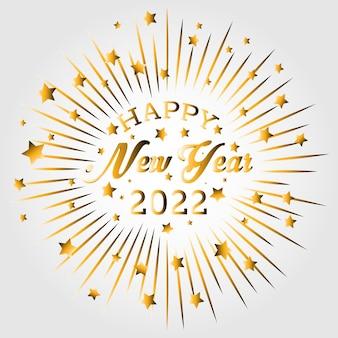 Bonne année 2021 or logo vector illustration design