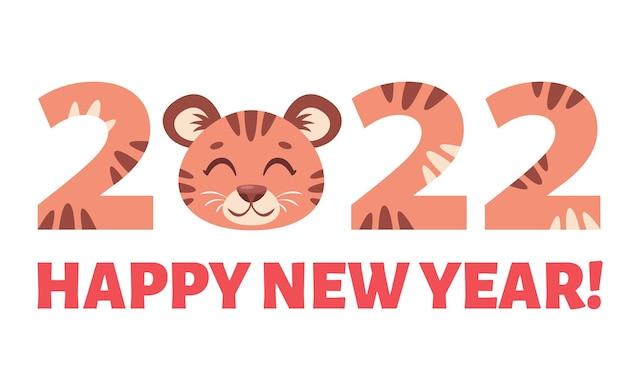 Bonne année 2022 année du tigre