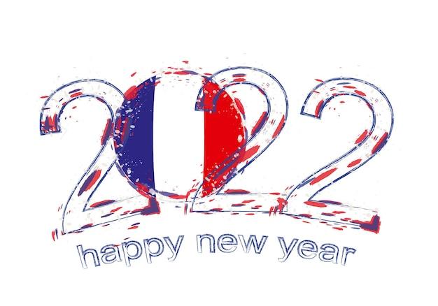Bonne année 2022 avec le drapeau de la france.