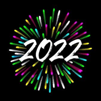 Bonne année 2022 avec feu d'artifice