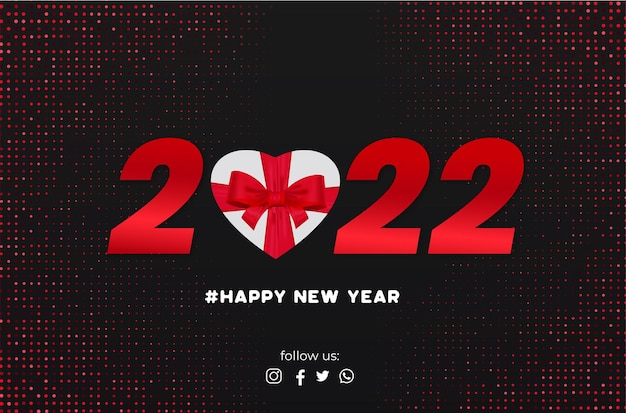 Bonne année 2022 fond de bannière avec coeur cadeau